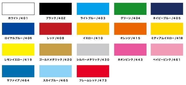 cuting-color