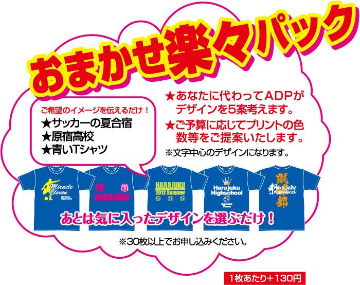 kanban_rakuraku2