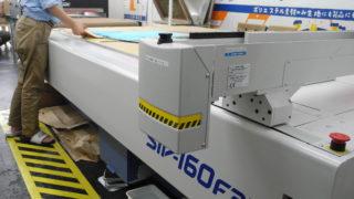 島精機製作所インクジェットプリンター稼動
